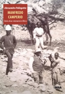 Manfredo Camperio